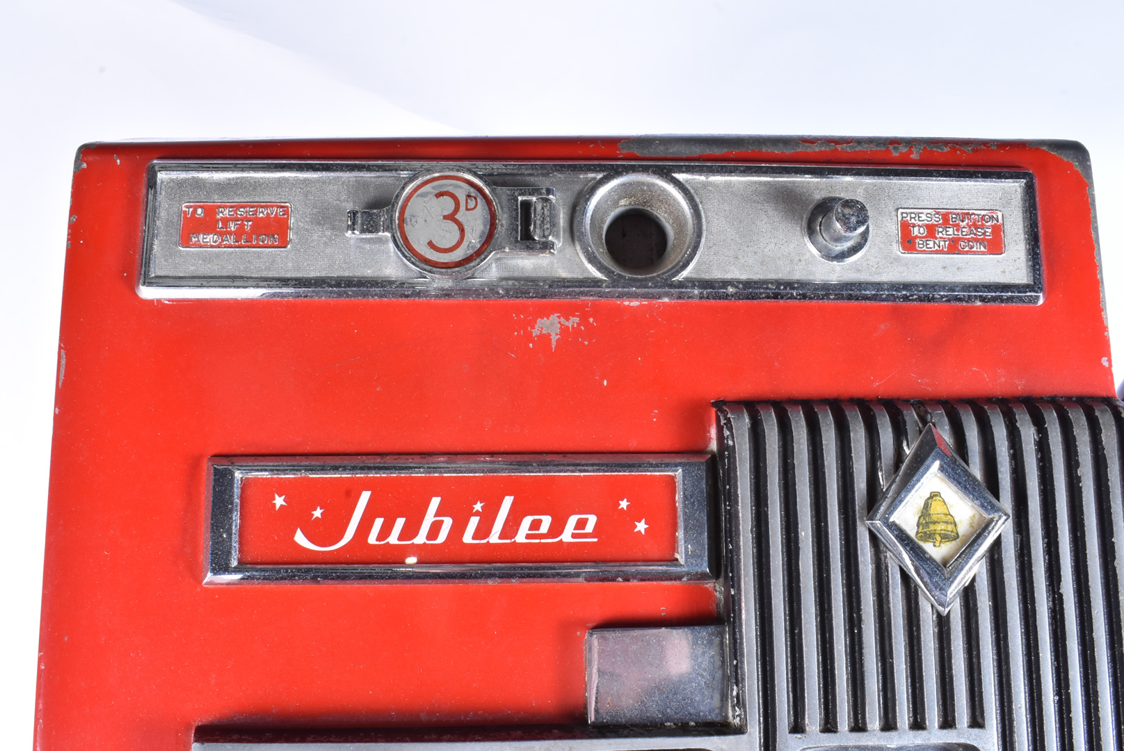 A Jubilee One Arm Bandit, in red, the 3d machine having chromed design to one side with fruit - Image 2 of 5
