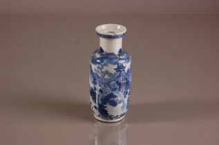 A late 19th century Chinese blue and white porcelain vase, 15cm, chipped to rim, with landscape