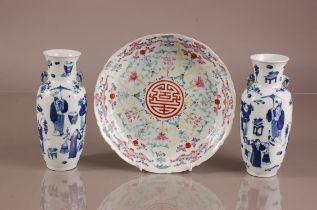 A pair of Chinese blue and white porcelain vases, 21cm, one chipped to rim, with four character