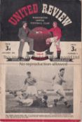 MANCHESTER UNITED Home programme for the FA Cup tie v. Bradford Park Avenue 29/1/1949, slightly