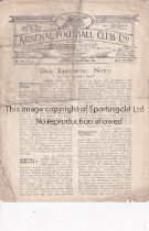 ARSENAL V WEST HAM UNITED 1925 FA CUP Programme for the tie at Arsenal 21/1/1925, heavily folded and