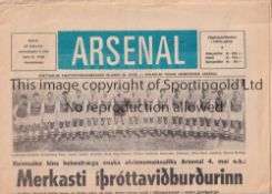 ARSENAL Newspaper programme for the away Friendly v. Iceland Select 4/5/1969. Good