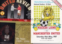MANCHESTER UNITED Fourteen programmes plus The United Story in Pictures magazine 1958 with paper