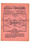 ARSENAL Single sheet home programme for the FL South match v Millwall 27/12/1943, team changes and