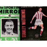 SPORTS / FOOTBALL MAGAZINES A miscellany of magazines including Sporting Mirror X 52 issues 1949