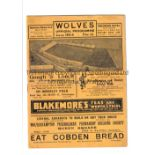 FA CUP SEMI FINAL WOLVES Programme Fulham v Sheffield United FA Cup Semi Final 21/3/1936 at