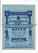 1927/8 BIRMINGHAM RES. v LEEDS UNITED RES. Programme for the reserve game at Birmingham 17/3/1928.