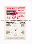 MANCHESTER UNITED Single sheet programme for the home FA Youth Cup match v Everton 1968/9