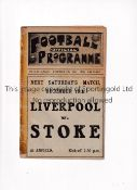 EVERTON V MANCHESTER UNITED 1915 Programme for the WWI wartime match at Goodison Park 11/12/1915,