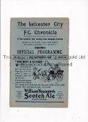 LEICESTER CITY V WEST HAM UNITED 1928 Programme for the League match at Leicester 15/9/1928. Good