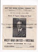WEST HAM UNITED V ARSENAL 1950 Programme for the Paynter Testimonial at West Ham 18/9/1950,