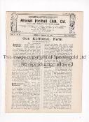 ARSENAL Programme for the home London Combination match v West Ham United 5/2/1921, ex-binder.