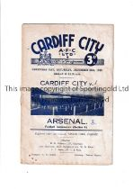 CARDIFF CITY RESERVES V ARSENAL RESERVES Programme for the reserve game at Ninian Park dated 25/12/