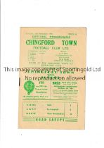 CHINGFORD TOWN V ILFORD 1950 FA CUP Programme for the FA Cup tie at Chingford 16/9/1950. Very good