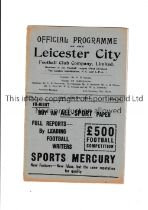 LEICESTER CITY V WOLVES Programme for the game at Filbert Street dated 25/8/34. Rusty staples. Good
