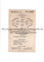 PRESTON V ARSENAL Single card for the game at Deepdale, dated 24/2/54. Played on a Wednesday