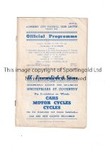 COVENTRY CITY V ARSENAL Programme at the War league game at Highfield Road, dated 25/8/45. Slight