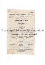 SWANSEA RESERVES V ARSENAL RESERVES Single sheet for the game at Vetch Field dated 29/11/47.