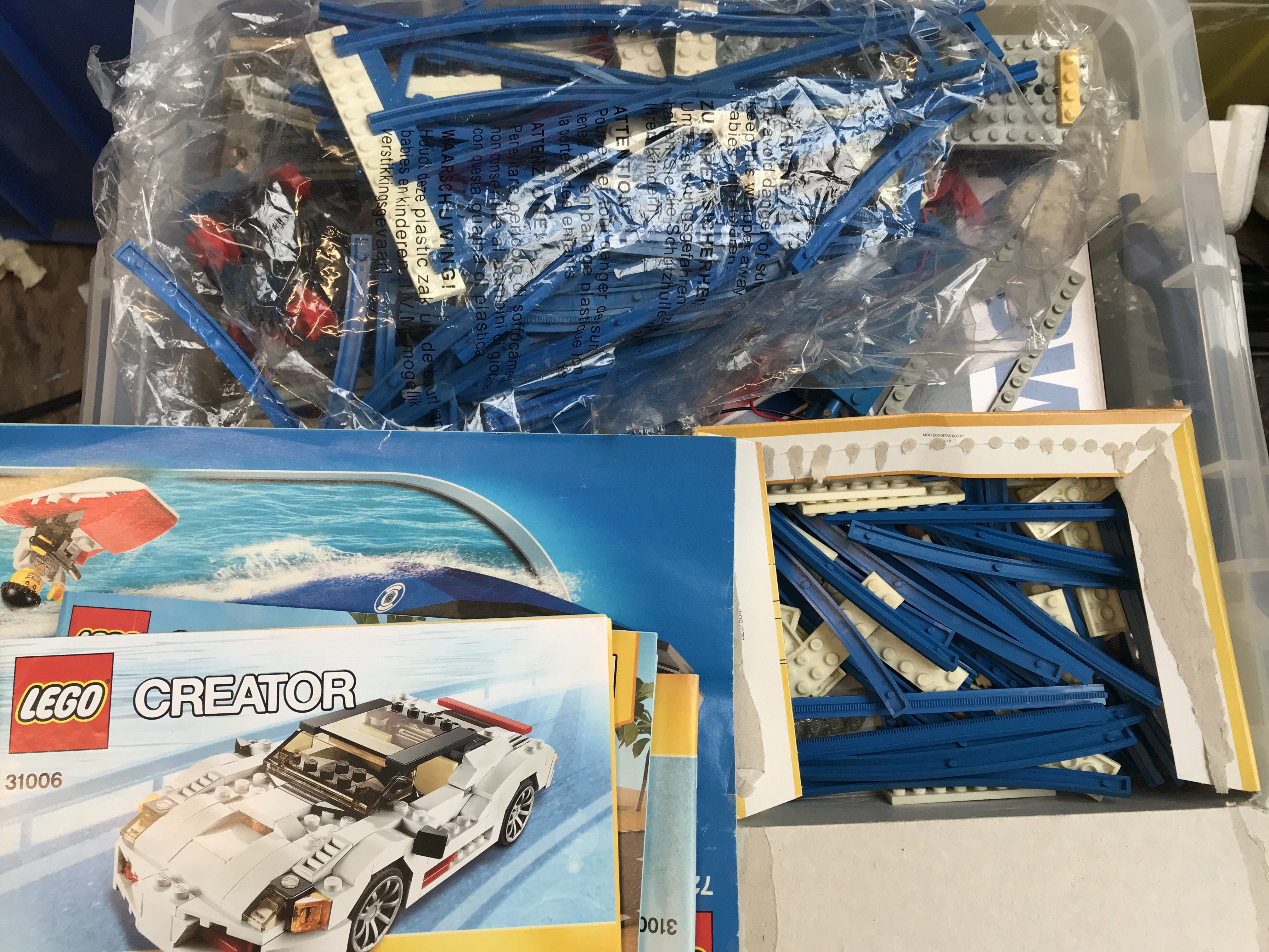 A large Collection of loose Lego including railway - Image 2 of 4
