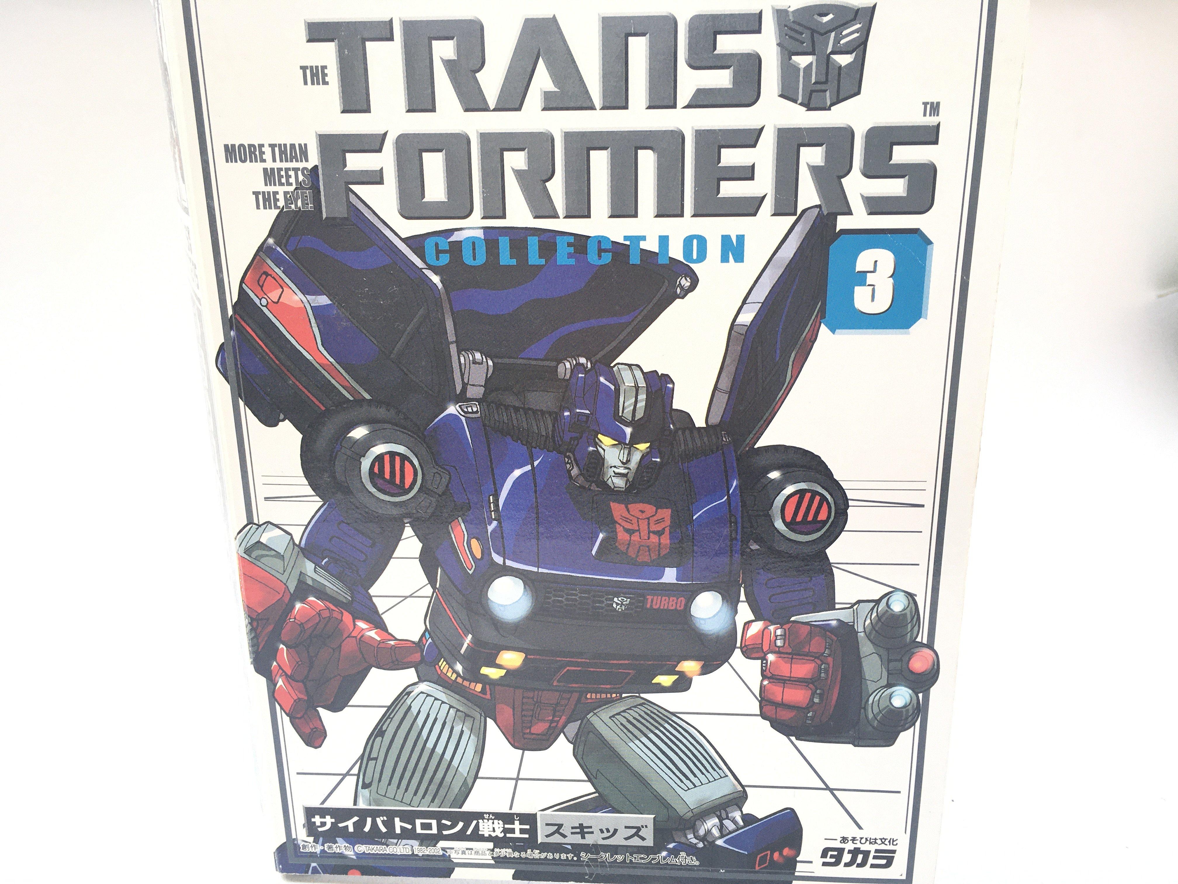 A Boxed Takara Transformers #3 Skids.
