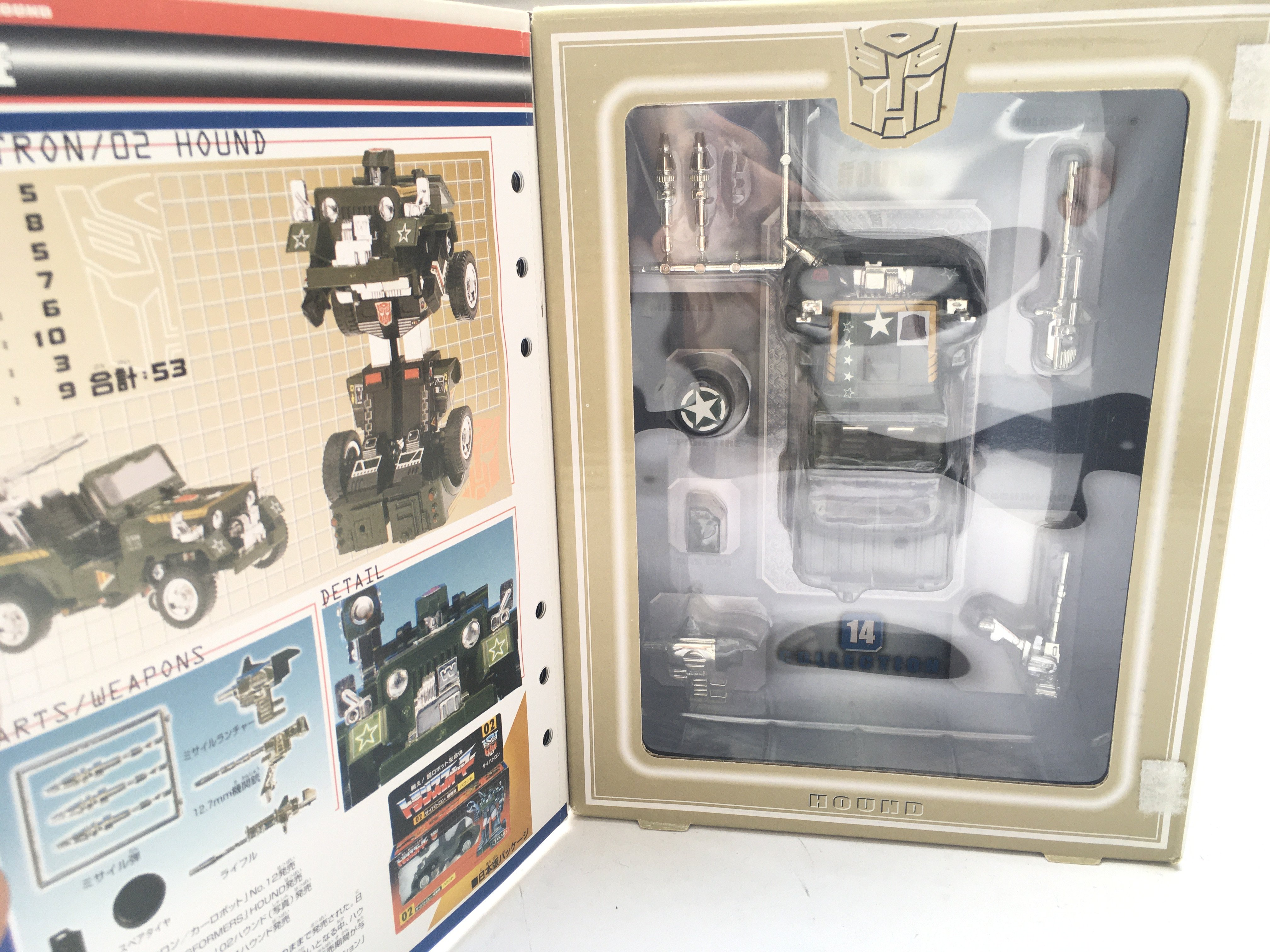 A Boxed Takara Transformers #14 Hound. - Image 2 of 2