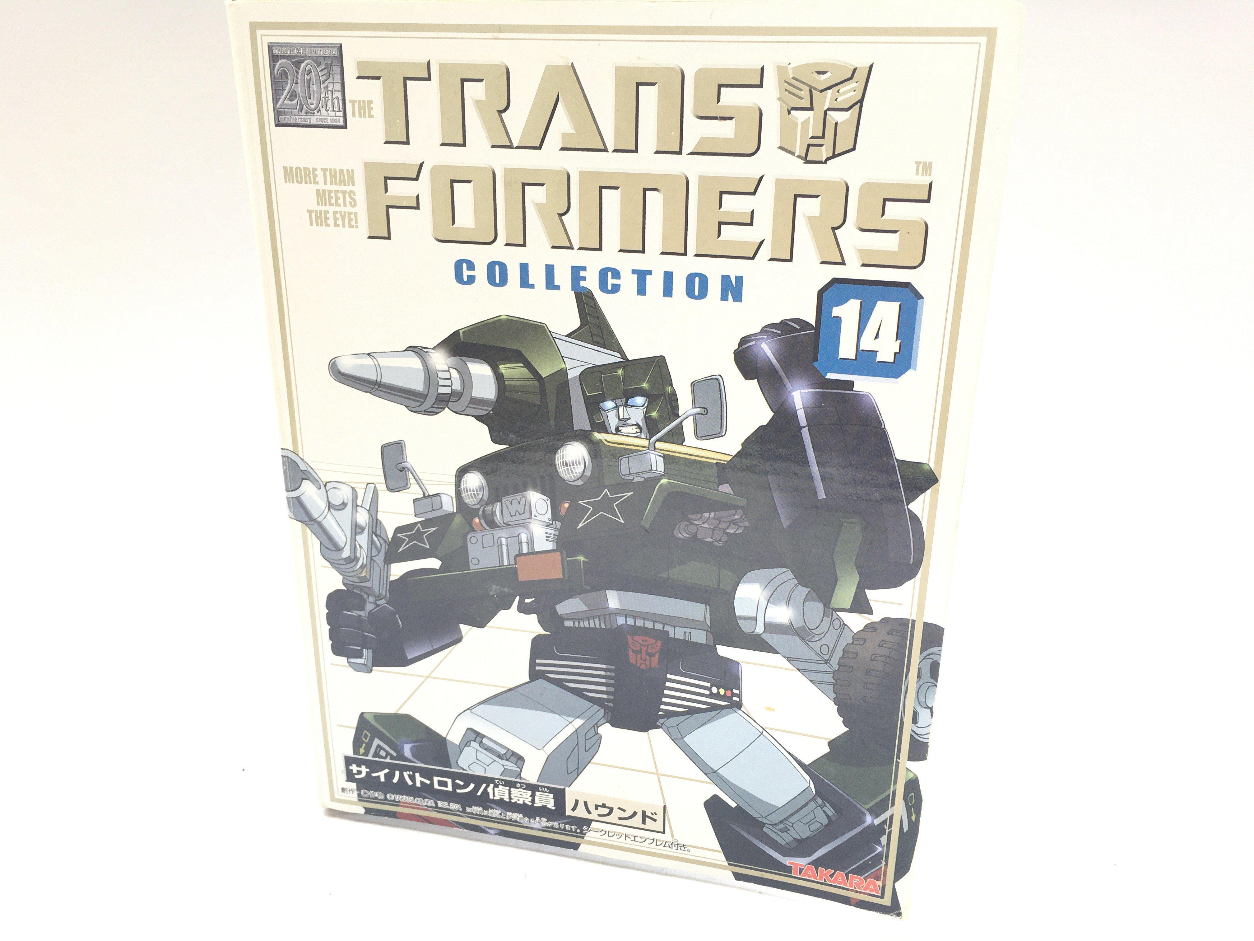 A Boxed Takara Transformers #14 Hound.