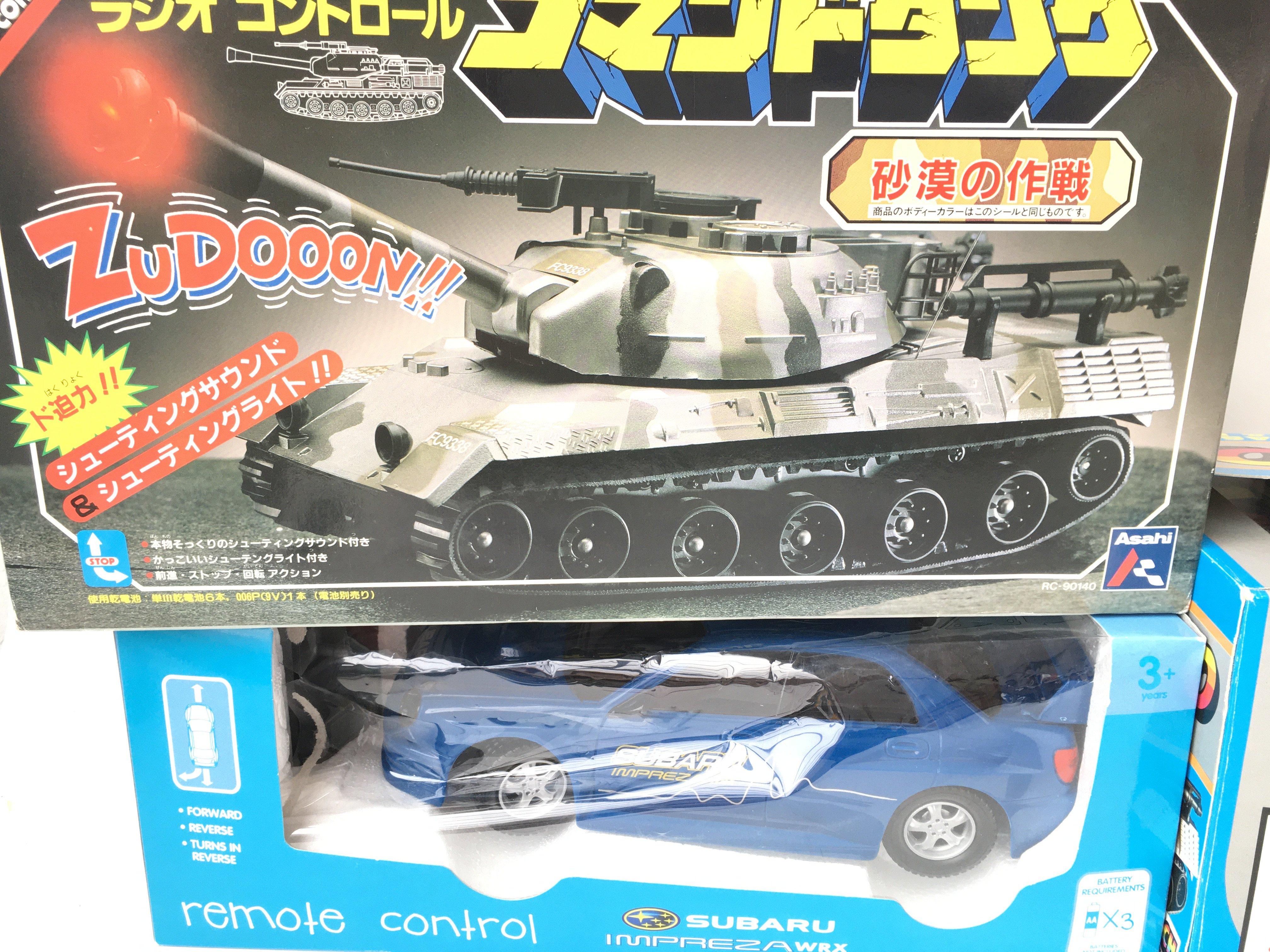 2 X Radio Controlled Command Tanks & A R/C Subaru - Image 2 of 3
