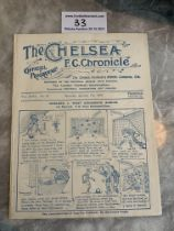 1921/22 Chelsea v West Brom FA Cup Football Programme: Ex bound in excellent condition with no