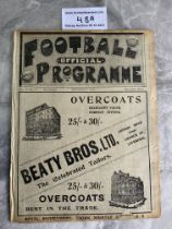 1912/1913 Everton v West Brom Football Programme: Ex bound in good condition with no team changes.