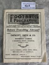 31/32 Everton v West Brom Football Programme: Ex bound in excellent condition with no team