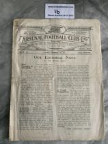 1923/24 Arsenal v West Brom Football Programme: Ex bound 4 page sheet with no writing. Fold, wear