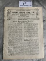 1919/1920 Arsenal v West Brom Football Programme: Ex bound 4 page sheet in good condition with no