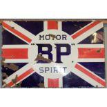 Vintage enamel advertising sign 'BP Motor Spirit', 122 x 183cm