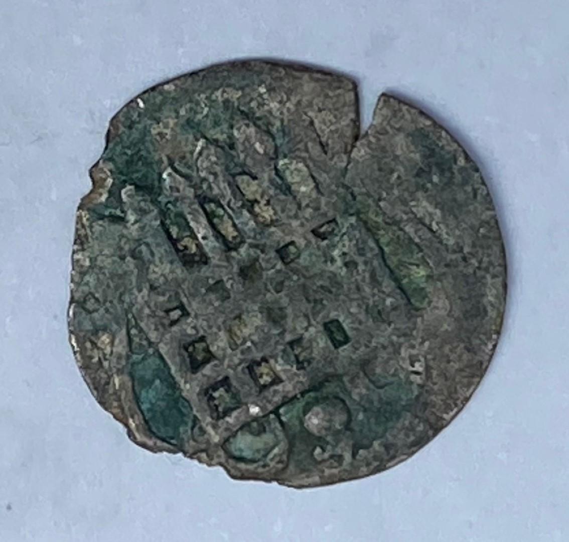 Elizabeth I halfpenny portcullis type