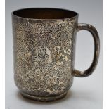 Victorianhallmarked silver tankard decorated with butterflies amongst flowers, London 1897 maker