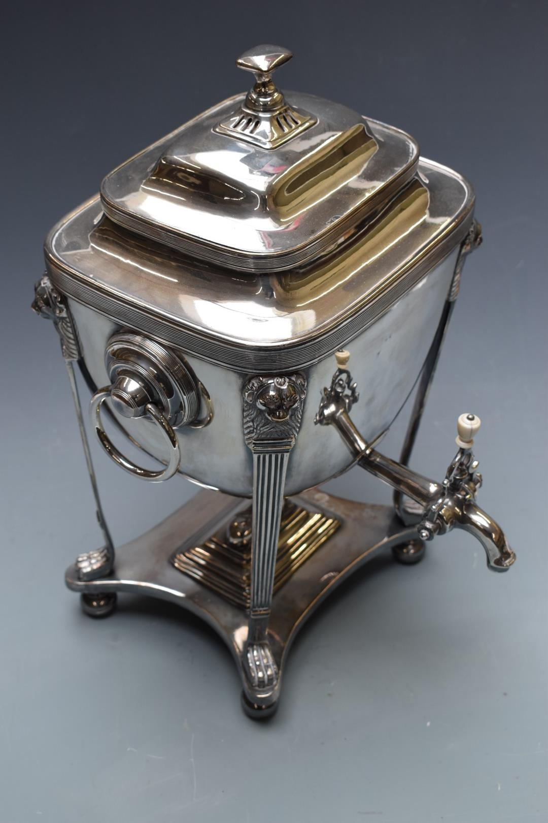 19thC silver plated samovar of classical form, with lions mask and paw supports, H41cm - Image 2 of 4