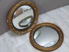 A pair of butler's/convex mirrors, diameter 39cm