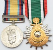 British Forces Gulf Medal 1992 with clasp for 16th January - 28th February 1991 named to 24841621