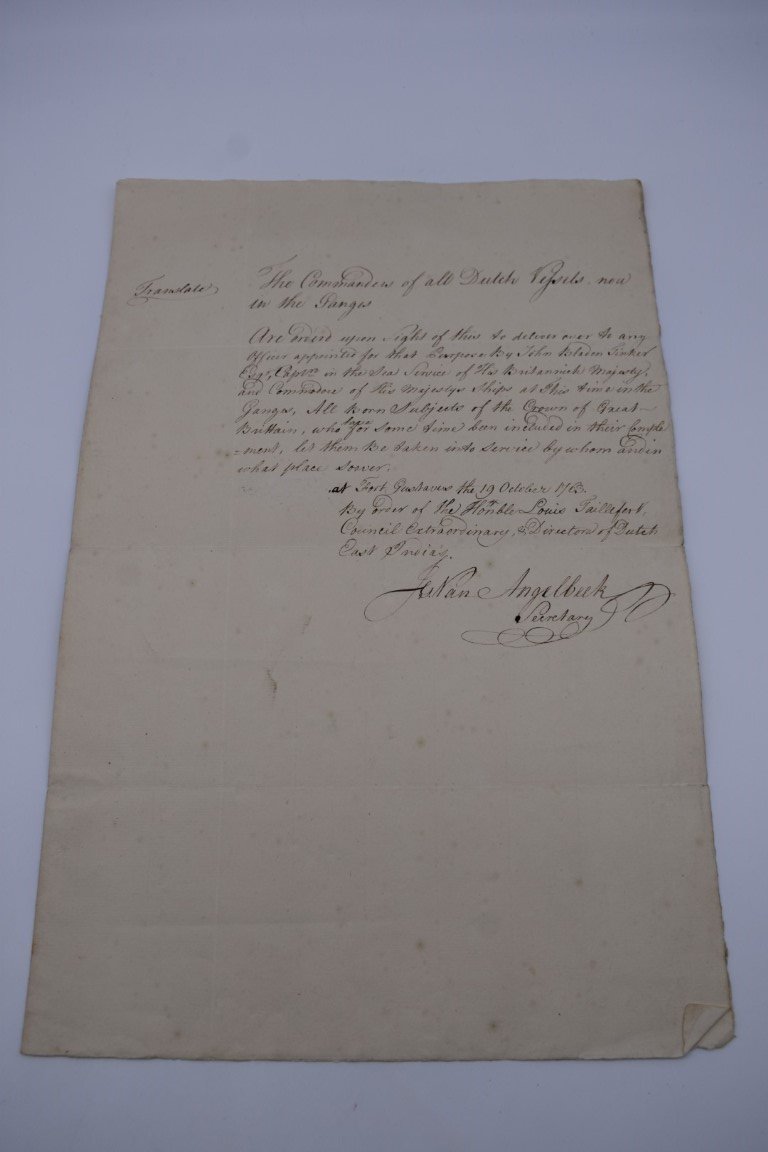 NORTHUMBERLAND MILITIA:commission for Peter Paxton, 10 January 1813 as Lieutenant in the Southern - Image 8 of 9