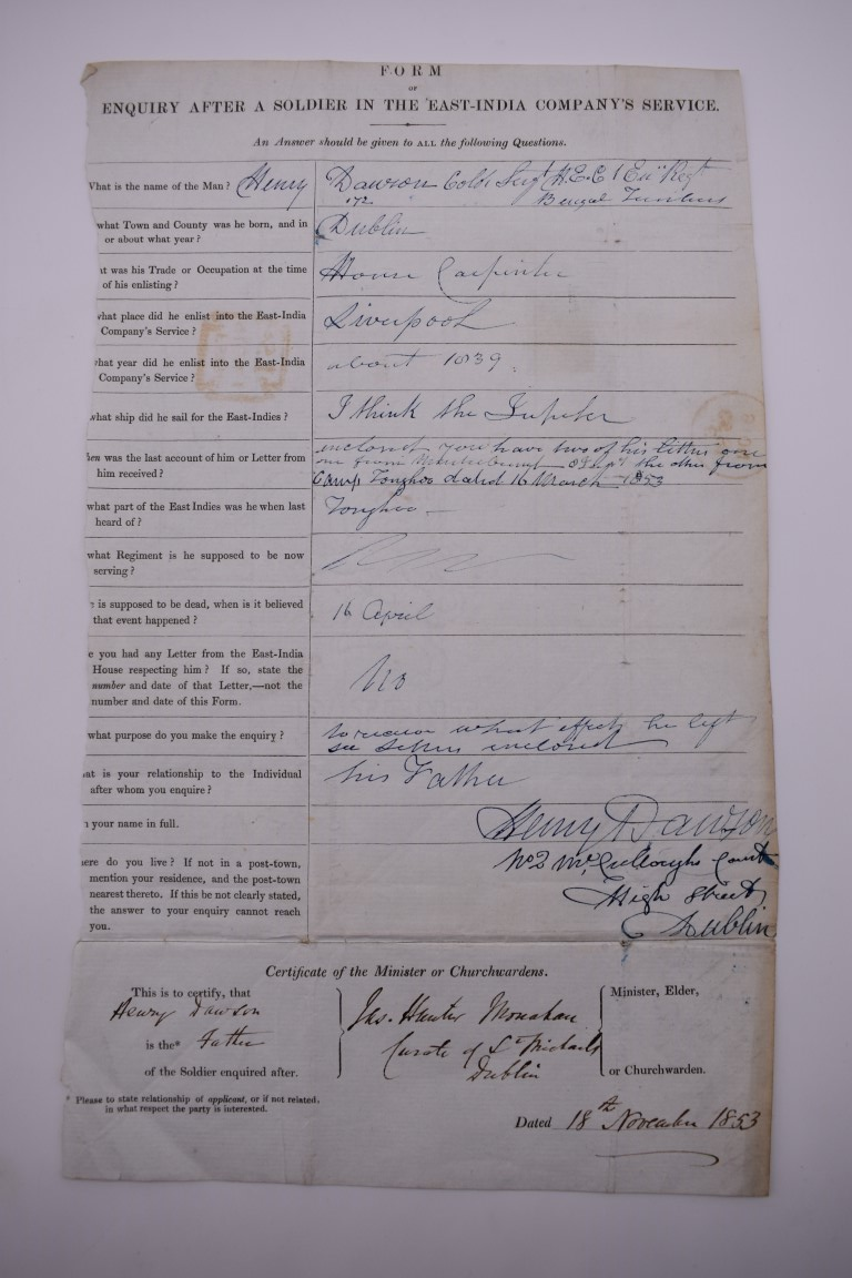 NAVAL AND MILITARY DOCUMENTS:group of 8 manuscript documents, to include printed form with - Image 2 of 21