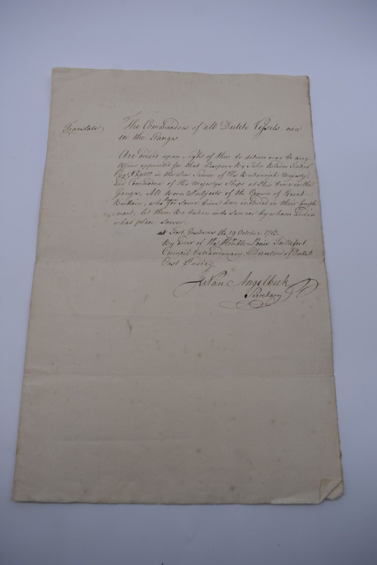 NORTHUMBERLAND MILITIA:commission for Peter Paxton, 10 January 1813 as Lieutenant in the Southern - Image 9 of 9