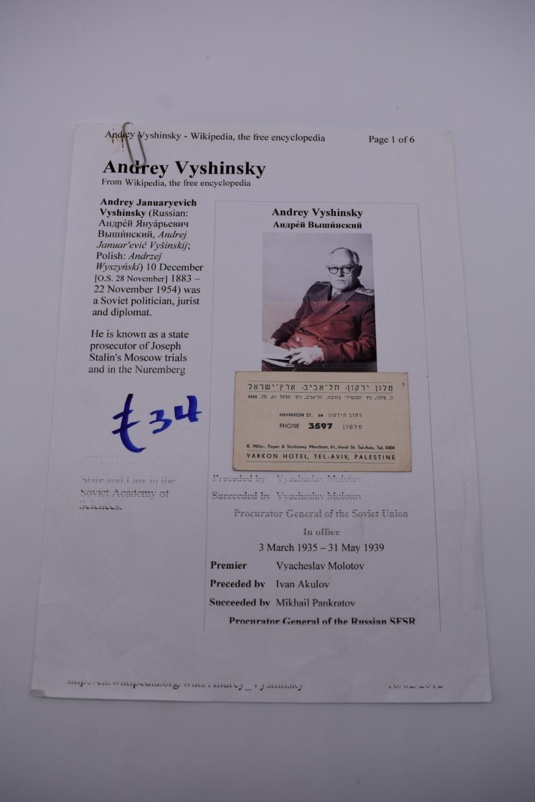 PRINTED AND MANUSCRIPT EPHEMERA:a bundle, to include typescript valuations of pictures in the - Image 13 of 28