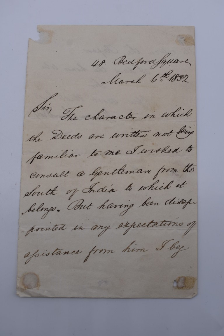MANUSCRIPTS:collection of approx 15 items, 17th-early 19thc manuscripts, to include 2pp letter - Image 7 of 29