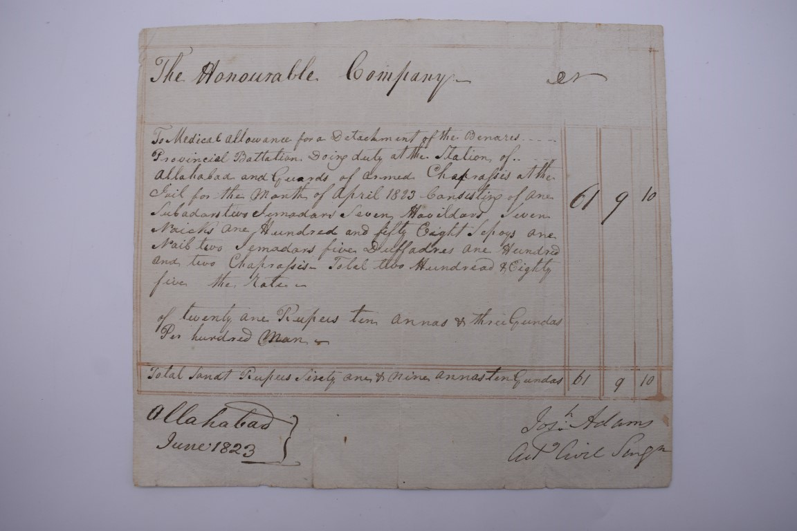 NAVAL AND MILITARY DOCUMENTS:group of 8 manuscript documents, to include printed form with - Image 5 of 21