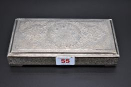 A Persian cigarette box, stamped 'Varton A.O', having chased floral decoration, 18cm wide, 449g.
