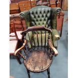 Leather wing chair etc.