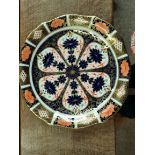 Royal Crown Derby Cabinet Plate 23cm