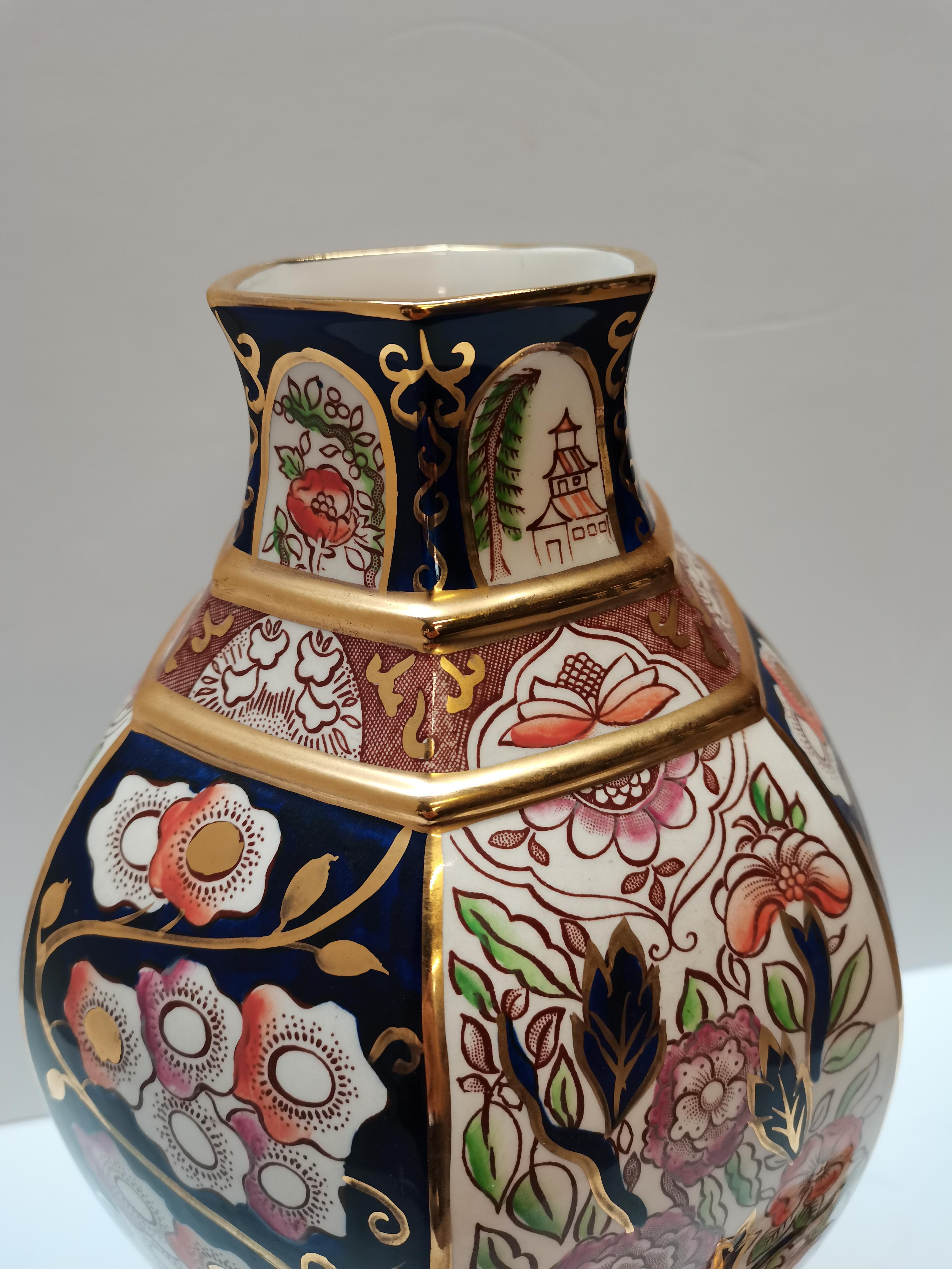 Masons Hall vase ltd. edt. 348/ 1999 ex con 48cm - Image 3 of 6
