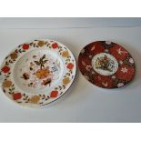 Royal Crown Derby Jubilee Plate and Other Royal Crown Derby Plate