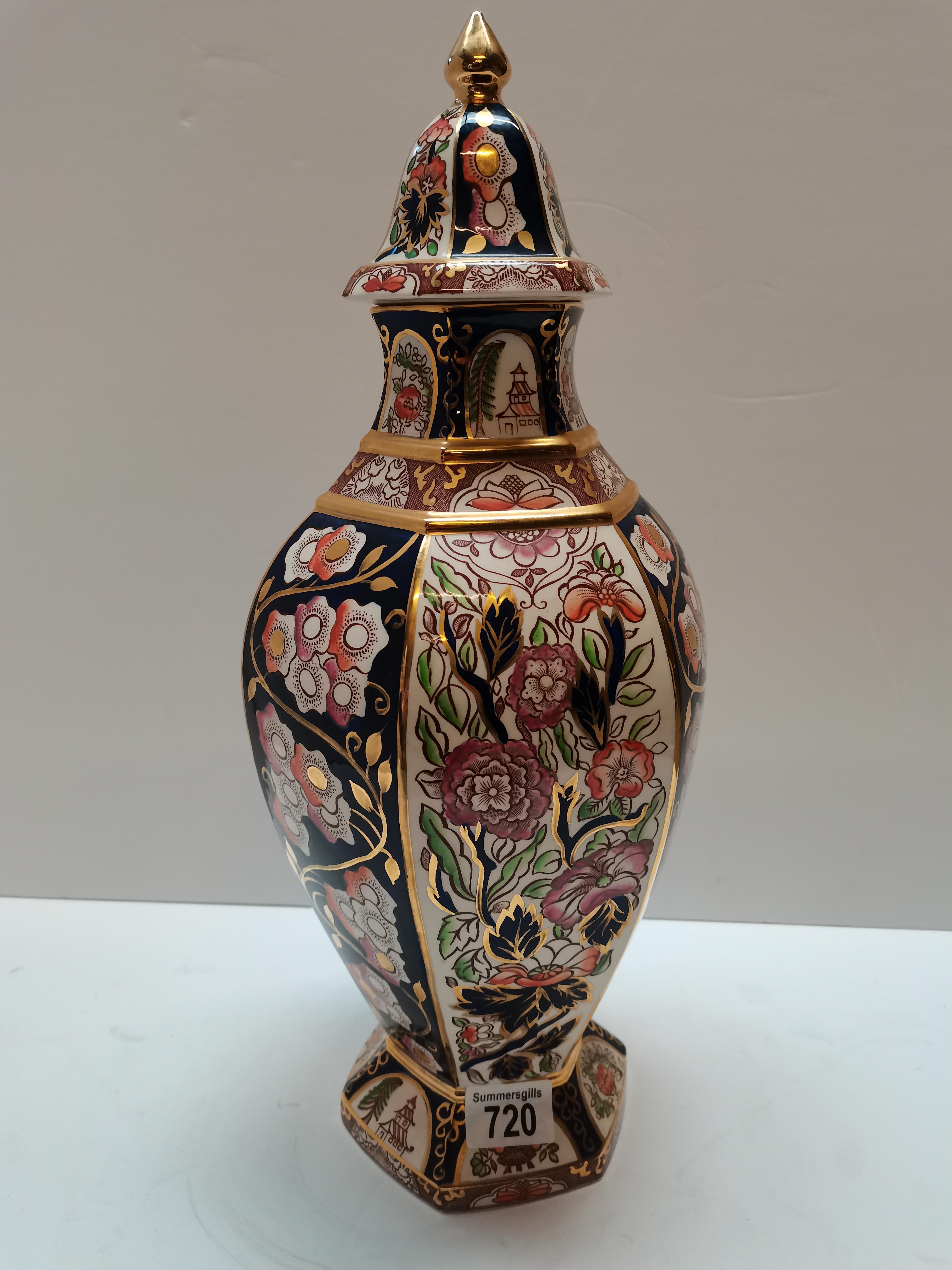Masons Hall vase ltd. edt. 348/ 1999 ex con 48cm - Image 6 of 6